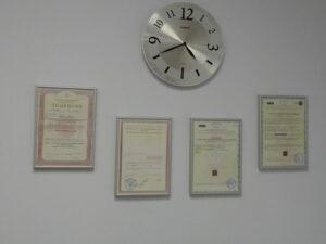 Академия Здоровья